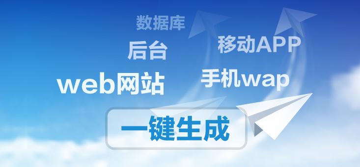 ocweb建站系统
